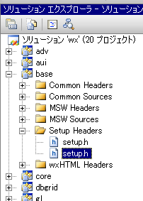 http://tessy.org/wiki/index.php?plugin=attach&pcmd=open&refer=wxWidgets&file=wxWidget-build-01.png