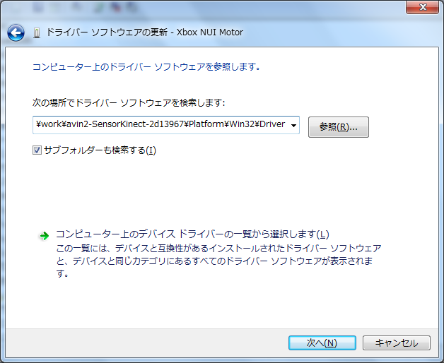 driver-install-02.png
