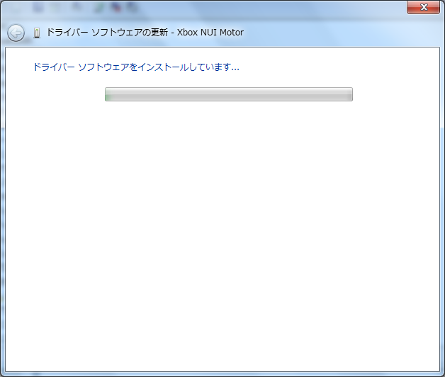 driver-install-04.png