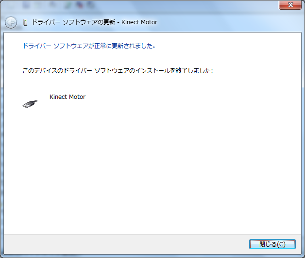 driver-install-05.png